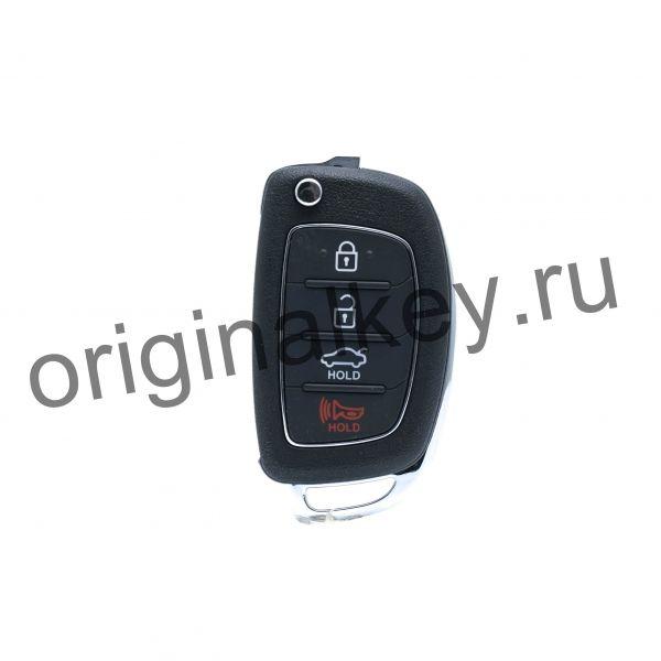 Ключ для Hyundai i40 2011-2015, 4D60x80
