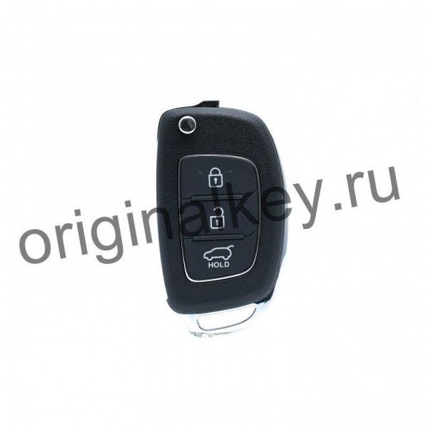 Ключ для Hyundai ix35 2013-2015, PCF7936-Locked
