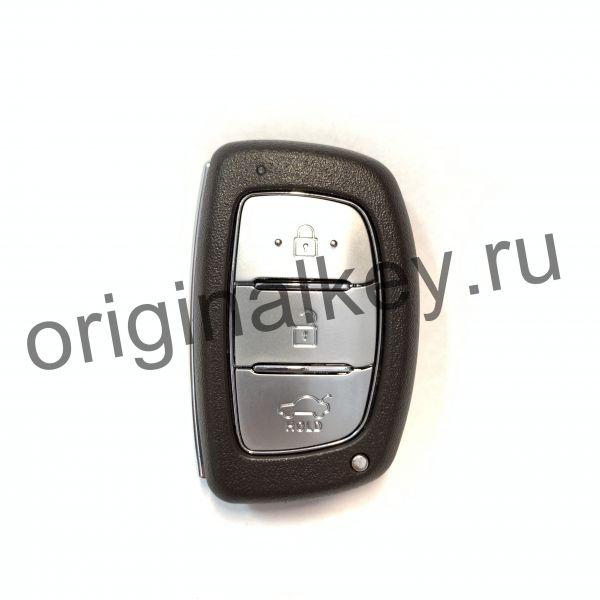 Ключ для Hyundai ix35 (TM) 2013-2015, Tucson (TM) 2013-2015, PCF7952
