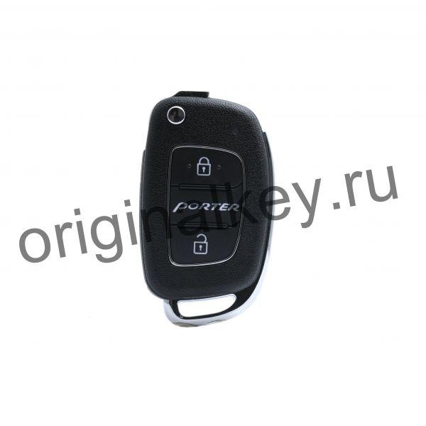 Ключ для Hyundai Porter с 2016 года, PCF7936