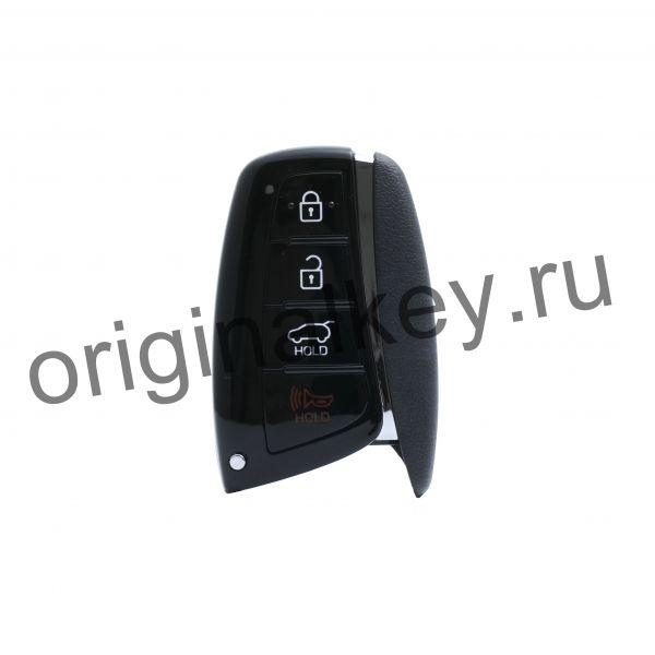 Ключ для Hyundai Santa FE 2012-, PCF7952, 315 Mhz