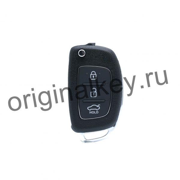 Ключ для Hyundai Solaris 2015-2016, 4D60x80