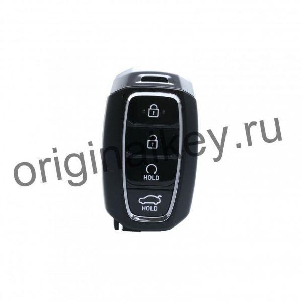 Ключ для Hyundai Solaris 2020-, DST AES