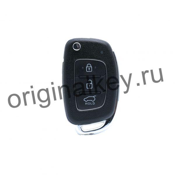 Ключ для Hyundai Tucson 2015-, 4D60x80
