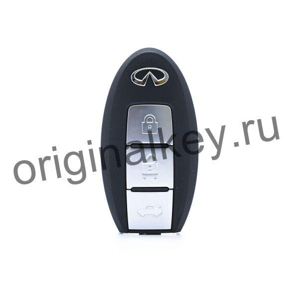 Ключ для Infiniti M35/45 2006-2010, PCF7936