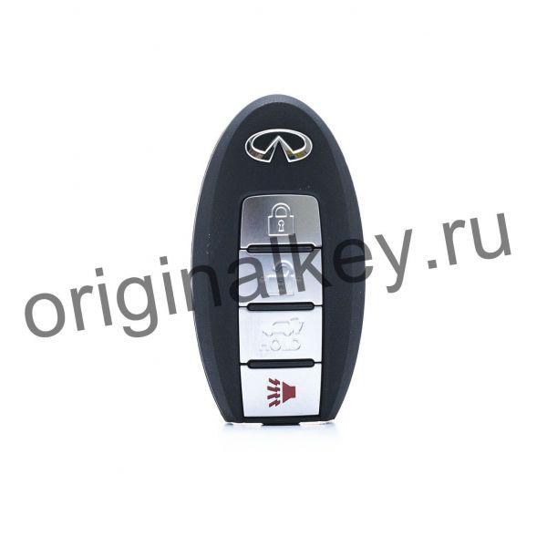 Ключ для Infiniti QX56 2008-2010