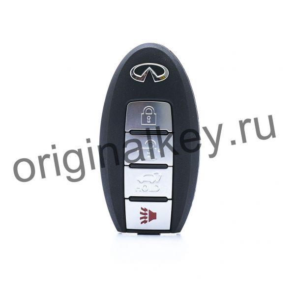 Ключ для Infiniti QX56 (JA60) с 2004 года, 315Mhz