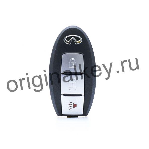 Ключ для Infiniti QX70/FX 2008-2010, QX50/EX 2008-, PCF7952
