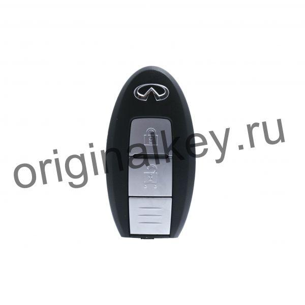 Ключ для Infiniti QX70/FX 2008-2010, QX50/EX 2008-2011, PCF7952