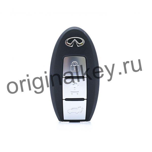 Ключ для Infiniti QX80/QX56 2010-, PCF7952