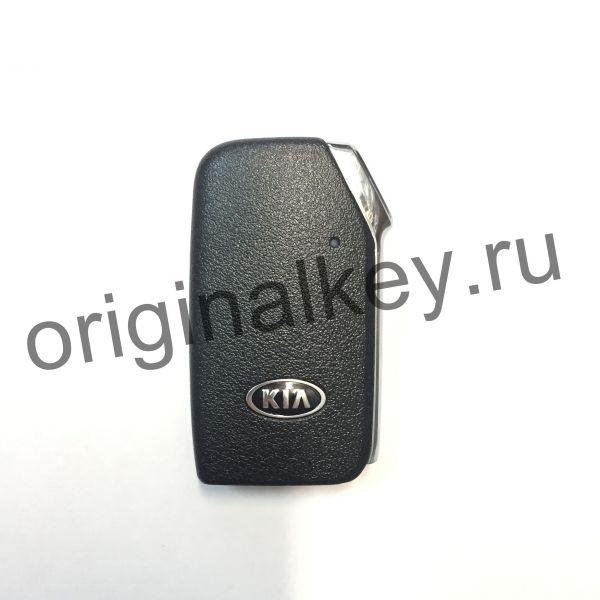 Ключ для Kia Ceed 2018-, DST AES