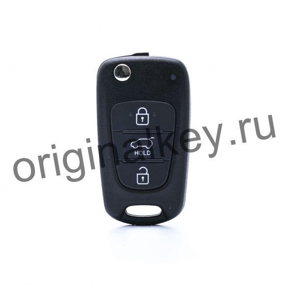 Ключ для Kia Ceed (А2) 2012-2015, 4D60x80, SEKS-AM08FTx