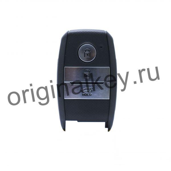 Ключ для Kia Ceed 2012-2015, PCF7945