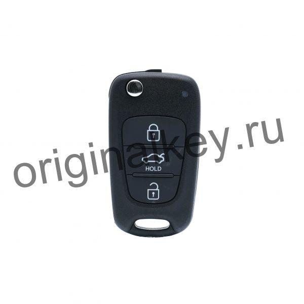 Ключ для Kia Cerato (TD) 2010-2013, PCF7936