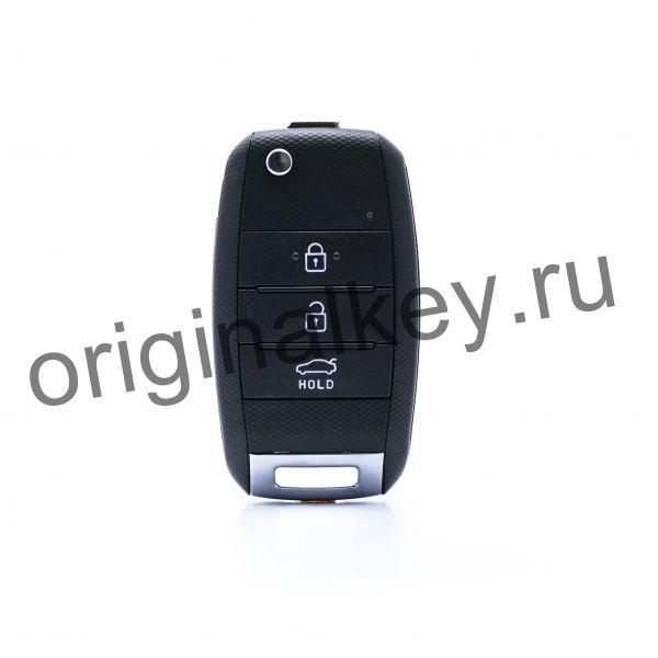 Ключ для Kia Cerato/Forte 2012-, 4D60x80