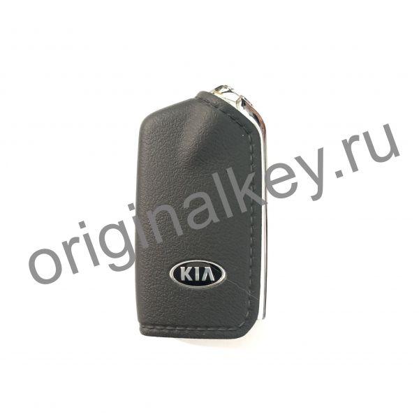 Ключ для Kia Mohave 2020-, Hitag AES
