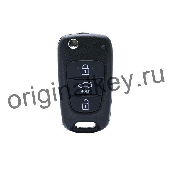Ключ для KIA OPTIMA 2010-2013, PCF7936