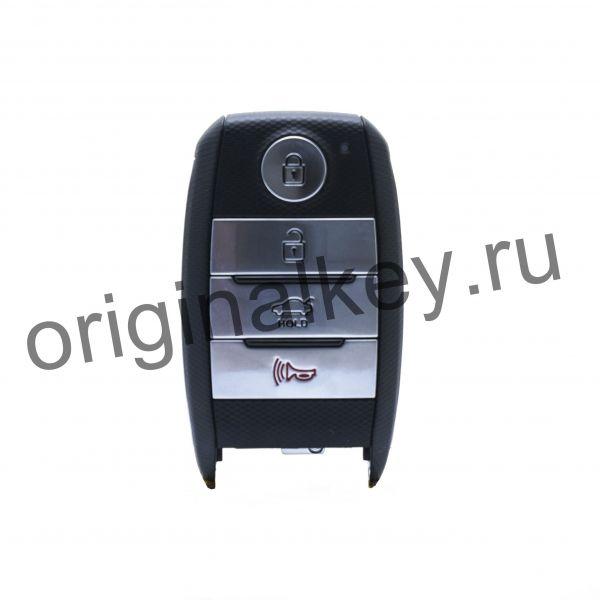 Ключ для Kia Optima 2014-2015, K5 2013-2015, PCF7952