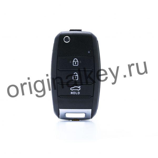 Ключ для Kia Optima 2015-, 4D60x80