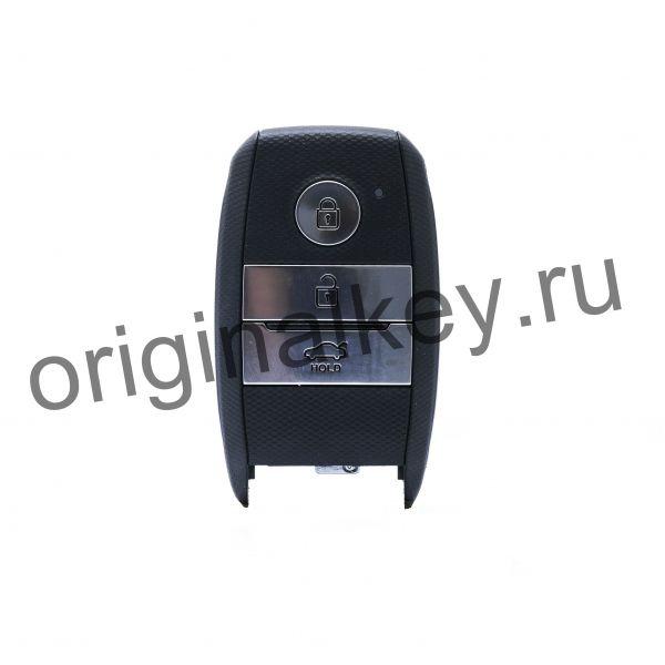 Ключ для Kia Optima 2013-2015, PCF7952