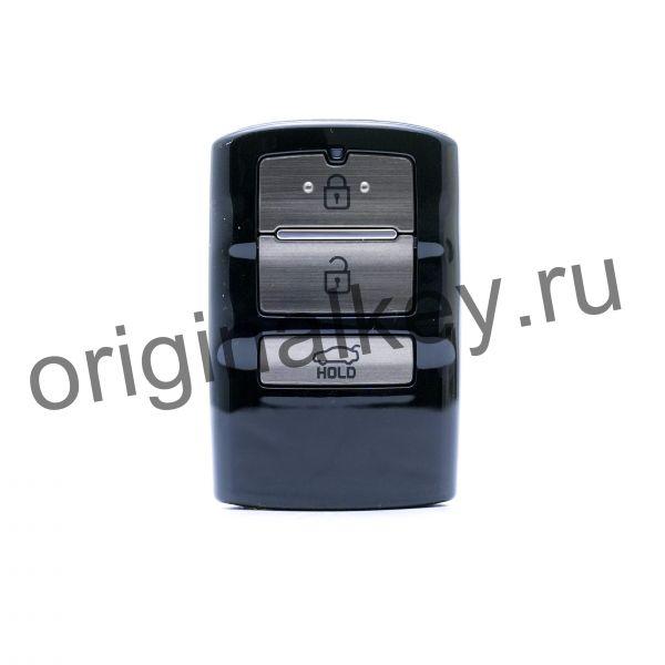 Ключ для Kia Quoris 2012-, PCF7952