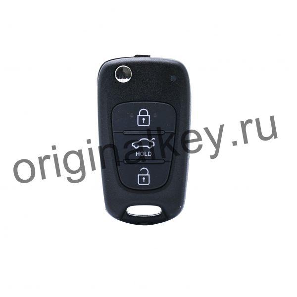 Ключ для Kia Rio (QB) 2015-2017, 4D60x80