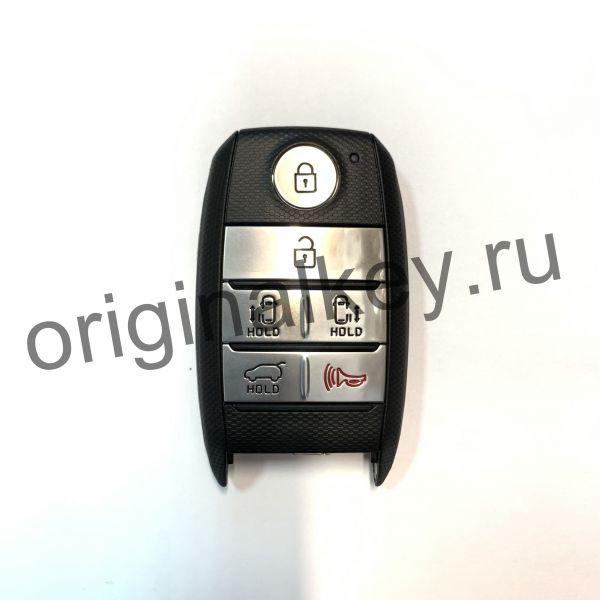 Ключ для Kia Sedona 2014-, Carnival 2013-, Slide Doors, HITAG 3