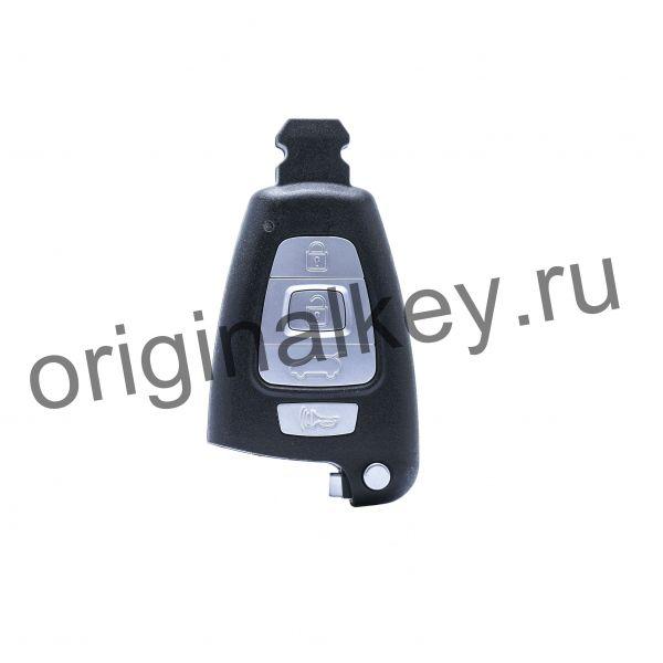 Ключ для Kia Sorento 2006-2008, PCF7952