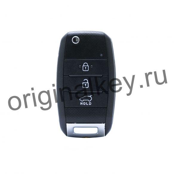 Ключ для KIA Sorento 2013-2014, PCF7936
