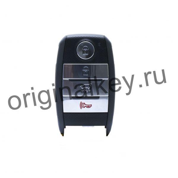 Ключ для Kia Sorento R (XM) 2013-2015, PCF7952, 433Mhz