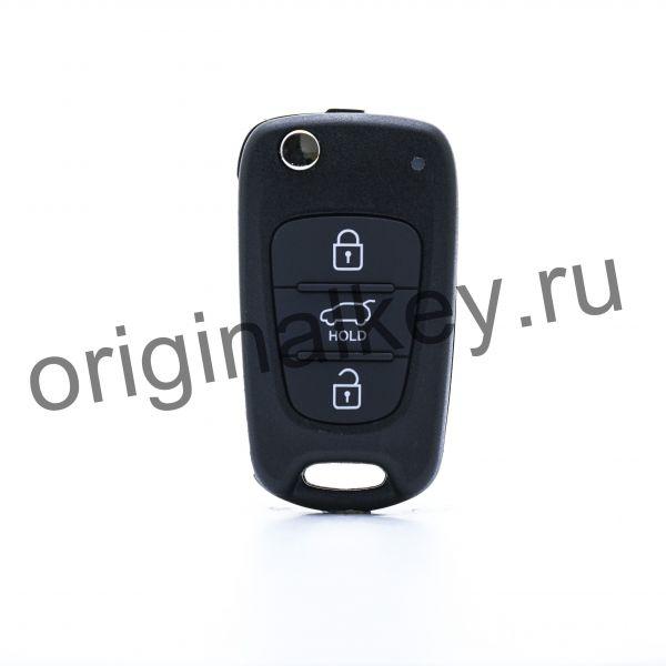 Ключ для Kia Sorento 2009-2012, PCF7936
