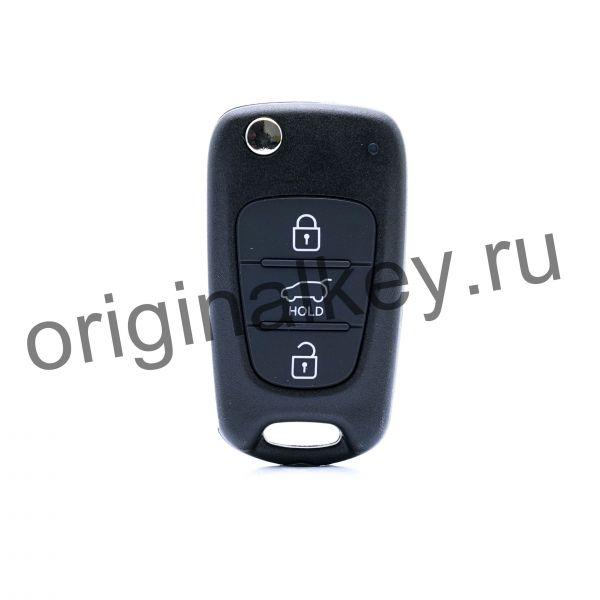 Ключ для Kia Soul с 2008 года, 433Mhz