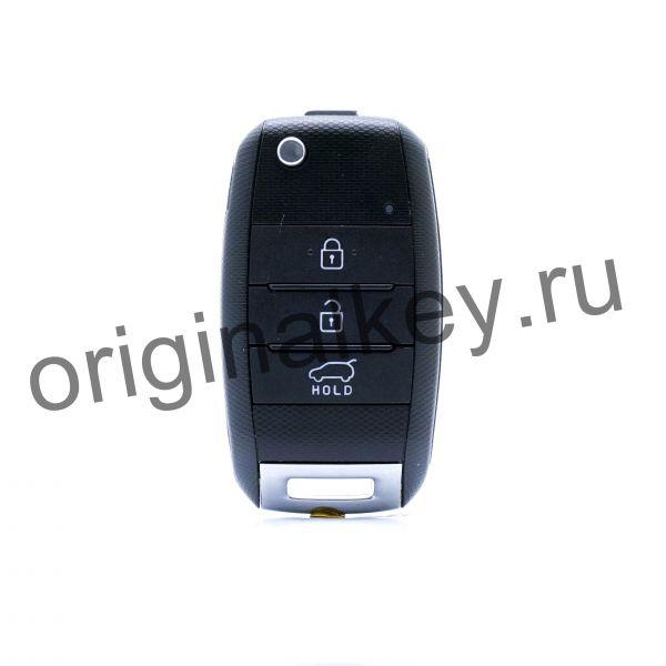 Ключ для Kia Sportage 2013-2015, PCF7936