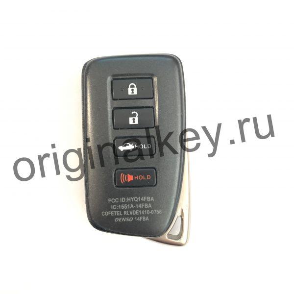 Ключ для Lexus ES250/350/300H 2012-2018, GS250/350/400H 2012-2018
