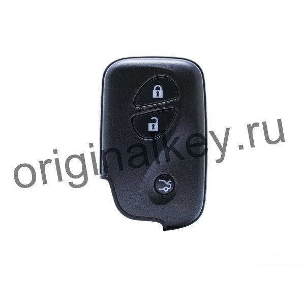Ключ для LEXUS GS450H 2009-2011, MDL B77EA, Hybrid
