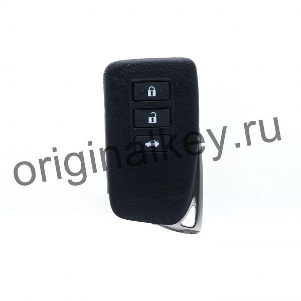 Ключ для Lexus IS250/300H 2013-2015, MDL BG1EW, Hybrid