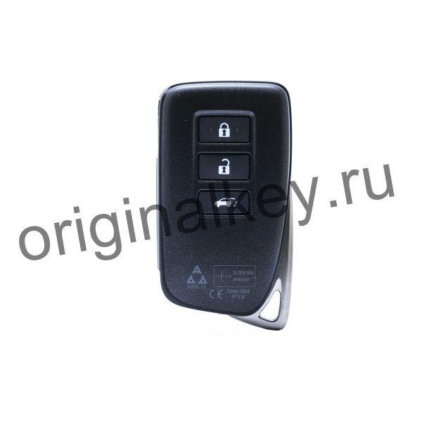 Ключ для Lexus RX450H/350/200T 2015-, MDL BP1EW, Hybrid