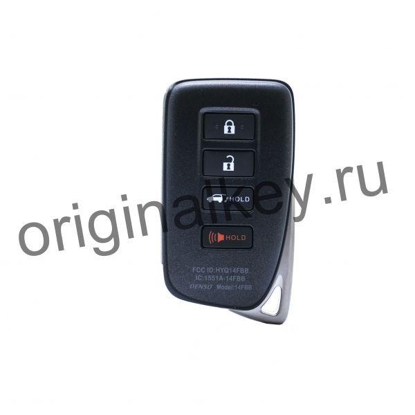 Ключ для Lexus RX450H/350 2015-, HYQ14FBB