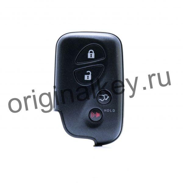 Ключ для LX570 2008-2015, HYQ14AEM