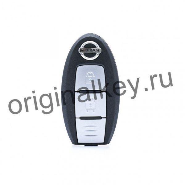 Ключ для Nissan Kicks 2020-