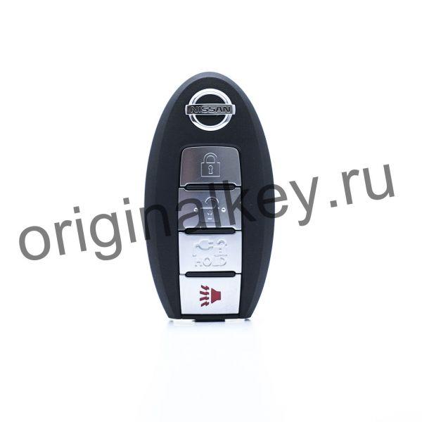 Ключ для Nissan Leaf 2012-, PCF7952