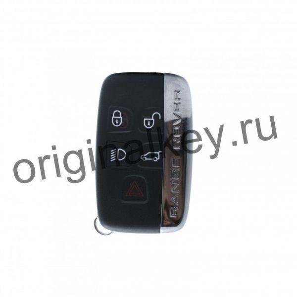 Ключ для Range Rover Evoque, Sport, Vogue 2010-2018, 315 Mhz