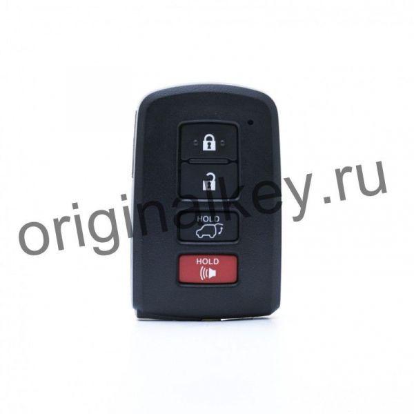 Ключ для Rav 4 2012-, 14FBA