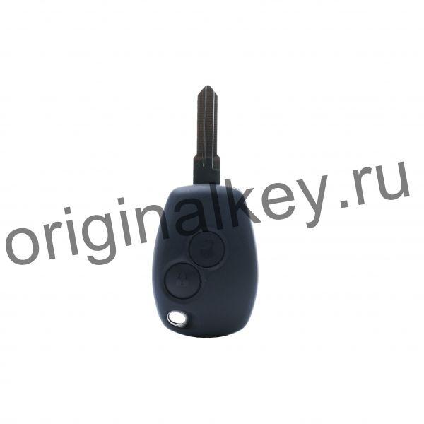 Ключ для Renault Logan 2 2014-, Sandero 2 2014-, Dokker 2012-, Hitag AES