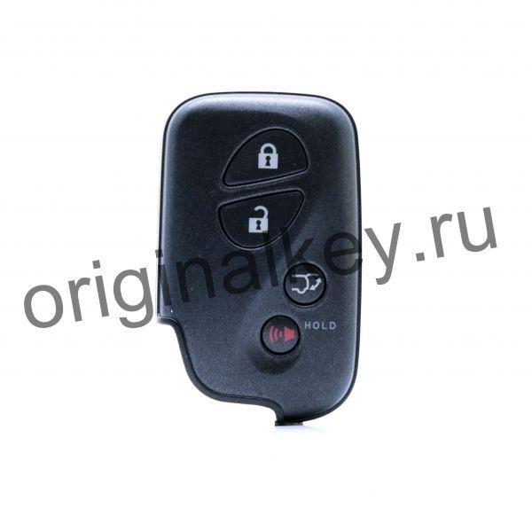 Ключ для LEXUS RX 270/350/450 2008-2015, HYQ14ACX , бу