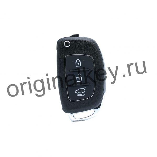 Ключ для Hyundai Santa Fe 2012-2015, Hyundai Grand Santa Fe 2013-, 4D60х80