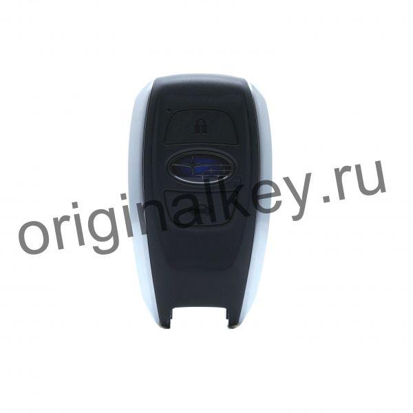 Ключ для Subaru BRZ с 2014, Forester с 2015 года