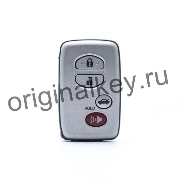 Ключ для Toyota Camry 2006-2009, Avalon 2005-2010, Corolla 2008-2010, б/у