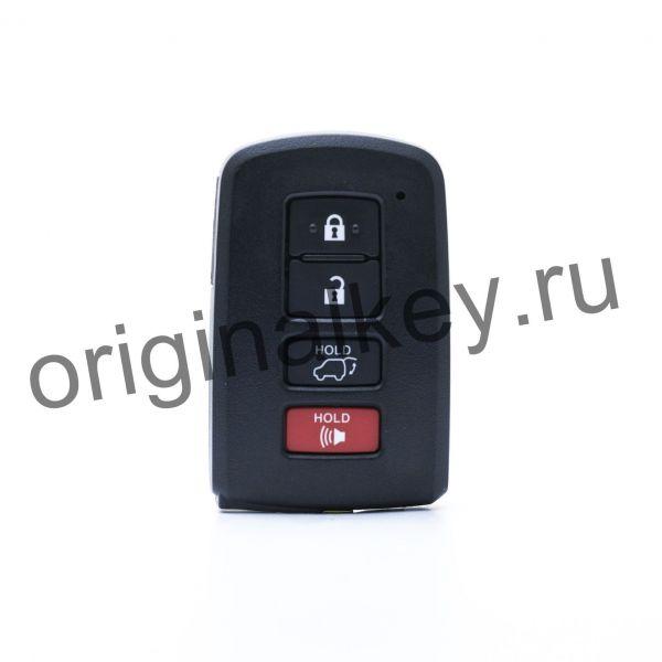 Ключ для Toyota Highlander с 2013 года