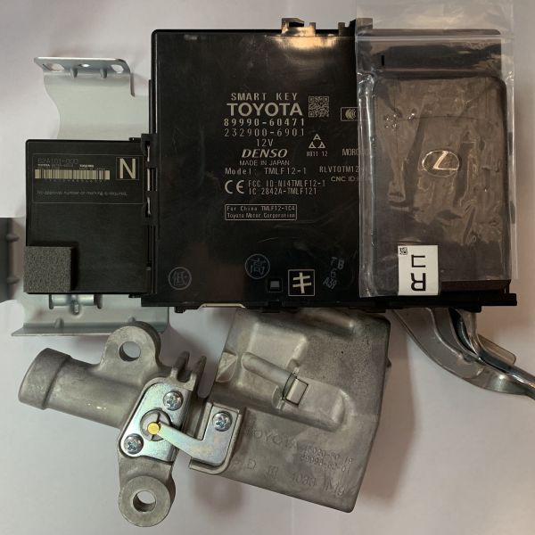 Комплект Smart key для Lexus LX450D/570 2015-